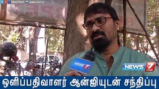 Pokkiri Raja is a Chennai based movie: Cinematographer Aanji | Super Housefull