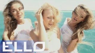 Группа Грааль - Не отпускай