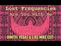 Are You With Me vs Bomb A Drop - Dimitri Vegas & Like Mike BTM Belgium 2016