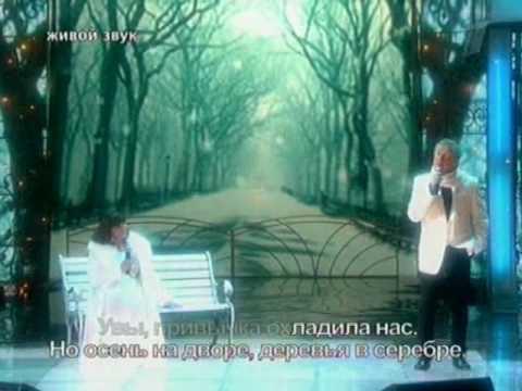 Незаконченый роман - Николай Гнатюк и Наталья Варлей