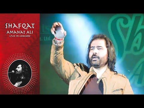 Tere Naina - Shafqat Amanat Ali Live At Phoenix Mall Bangalore 22nd November, 2014