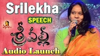 Music Director Srilekha Speech at Srivalli Movie Audio Launch || Rajath, Neha Hinge