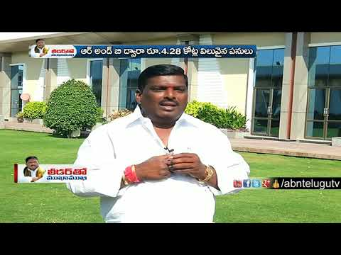 TRS Ex MLA Gudem Mahipal Reddy | Leader Tho Mukha Mukhi | Full Episode