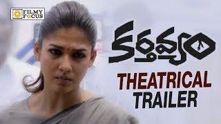Karthavyam Theatrical Trailer || Nayanthara