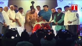 TRS Leaders Participates in Daasarathi Krishnamacharyulu 94th Birth Anniversary | Ravindra Bharathi