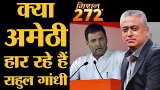 Rajdeep Sardesai on Rahul Gandhi contesting from Amethi, Wayanad and Narendra Modi speech analysis