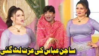 Sajan Abbas Ki Izzat  with Khushboo | New Pakistani Stage Drama Full Comedy Clip