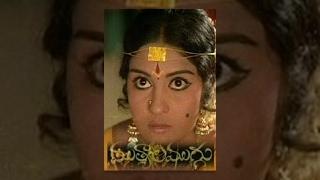 Muthyala Muggu Full Lenghth Movie