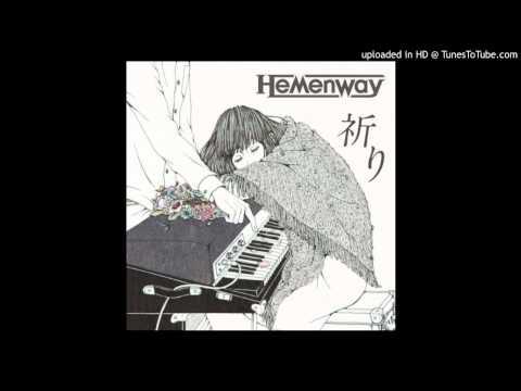 祈り・Hemenway
