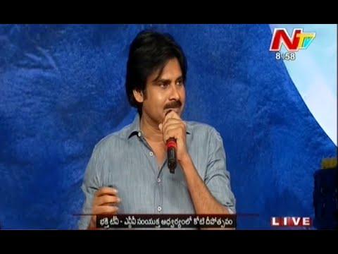 Pawan Kalyan Speech At 7th Day Bhakthi TV Koti Deepothsavam