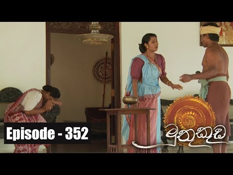 Muthu Kuda | Episode 352 12th June 2018