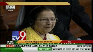 TDP MPs Protest at Speaker Podium In Lok Sabha