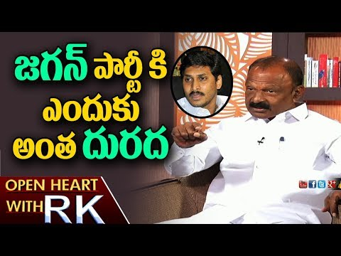 AP PCC Chief Raghuveera Reddy About Jana Sena cheif Pawan Kalyan and YS Jagan | Open Heart With RK