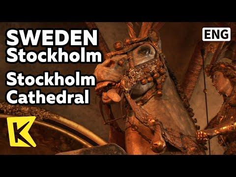 【K】Sweden Travel-Stockholm[스웨덴 여행-스톡홀름]감라스탄 대성당/Storkyrkan/Stockholm Cathedral/Sculpture/St. George