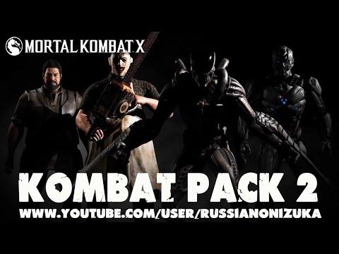 Mortal Kombat X Kombat Pack 2 - Cyrax/Sektor/Smoke, Bo Rai Cho, Leather Face and Alien