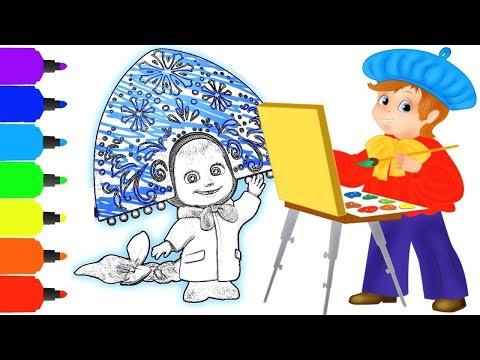 Masha e Orso 5 Italiano Episodo - Cartoni animati educativi per bambini
