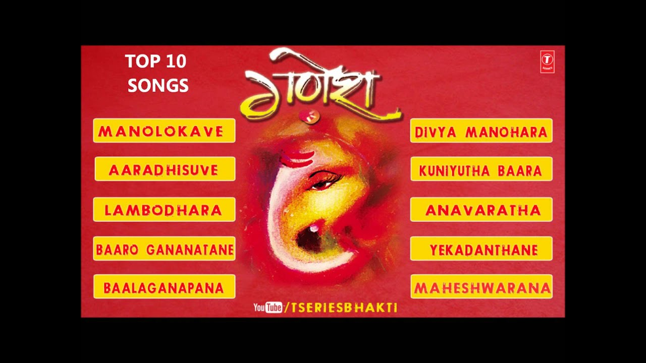 Best Sites To Download Kannada Songs Mp3 Free Devotional Readings