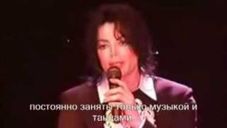 Michael Jackson about SONY (русские субтитры)
