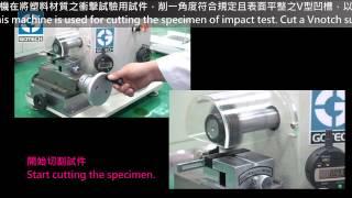 GOTECH:GT-7016-A3 衝擊試件削角機 V-Notch Sampling Machine