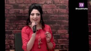 Qasim Purposing Latifa Part 01 - Shaadi HaHa