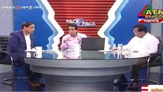 Face 2 Face ATN Bangla Awesome Talk Show 25 May 2018 || ATN Bangla Face to Face Talk Show