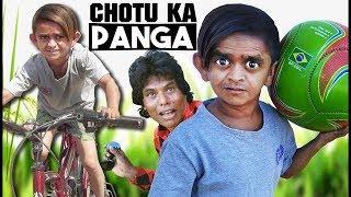 CHOTU ka FOOTBALL | छोटू का फुटबॉल | Khandesh Hindi Comedy | Chotu Dada Comedy Video