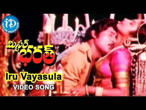 Idhi Vayasula Video Song - Mr. Bharath Movie | Sobhan Babu, Suhasini, Sarada | Ilayaraja