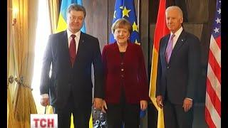 На Мюнхенської конференції із питань безпеки обговорюють сценарії виходу з кризи на Донбасі - : 4:07