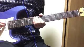 『8月、昼中の流れ星と飛行機雲』 ギター コード・歌詞付き+ソロ