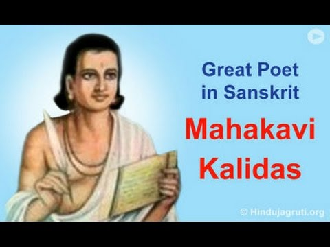 Motivational Lessons From Life Of Kalidas (hindi Video For Success) video