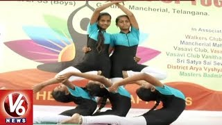 4th International Day of Yoga Celebrations In Mancherial