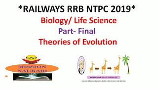 Biology | Theories of Evolution | General Science and Life Science for RRB NTPC 2019