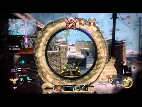 Call of Duty®: Black Ops III Quad feed  p0-6