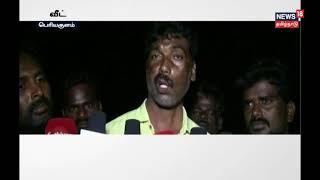 நடிகர் சந்தானம் மீது காவல்துறை விசாரணை | துணை முதல்வருக்கு அளித்த மனு | News 18 Tamilnadu