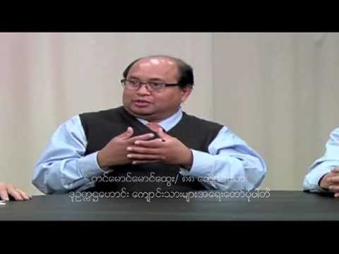 Talk Show: US will ease import ban on Burma goods