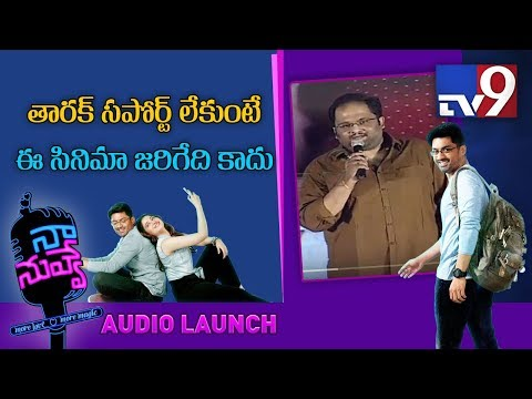 Mahesh Koneru speech @ Naa Nuvve Audio Launch || Nandamuri Kalyan Ram || Tamannaah - TV9