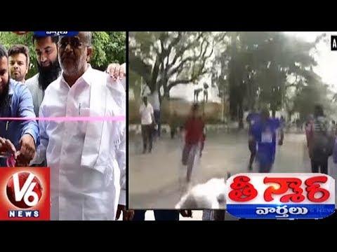 Karnataka Minister GT Devegowda Falls Down While Running In Marathon | Teenmaar News