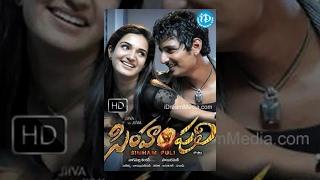 Simham Puli Telugu Full Movie || Jeeva, Divya Spandana, Honey Rose || Sai Ramani || Mani Sharma