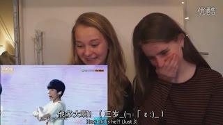 【中英文字幕】当外国妹子看TFBOYS的大梦想家Live Reaction(1)