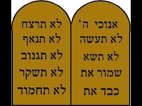 Atah tov Adonai ~ Messianic Praise Song