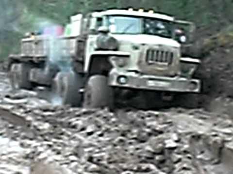 дорога грязь.AVI
