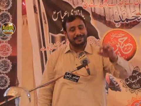 Zakir Hassan Raza Hashim Majlis Aza 30 May 2019 chack 402 GB Galoiyaan Tandlianwala
