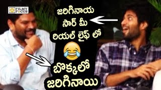 Vijay Devarakonda and Anchor Suma Making Fun of Parusuram about Geetha Govindam Movie Bus Kiss Scene