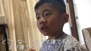 【感動】ママのお腹にきて生まれるまでを話す子供