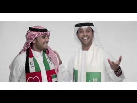 كليب اغنية الله الله يا السعودية #فايز_السعيد #اسماعيل_مبارك thumbnail