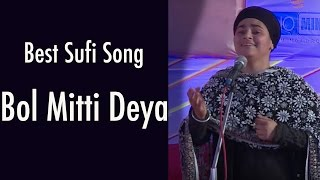 Best Sufi Song | Bol Mitti Deya Baveya | Punjabi Folk Song 2017