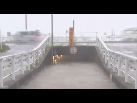 RAW: Deadly typhoon Phanfone hits Japan