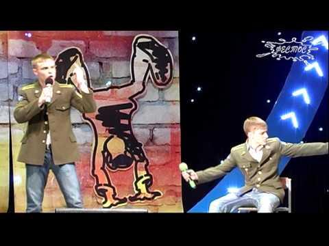 Неформат Легион Весенний кубок юмора Фестос 2012