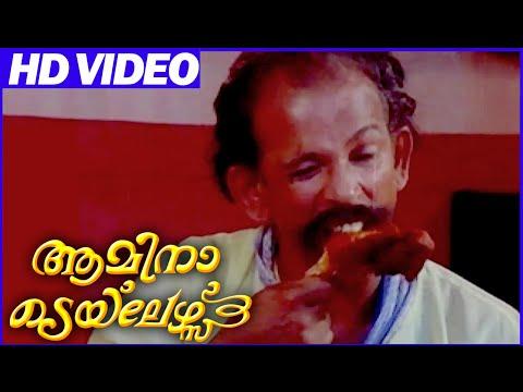 Amina Tailors Malayalam Comedy Movie | Scenes | Jagadish And Mamukoya Comedy