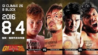 NJPW G1 Climax 26 Day 12 Review